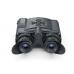 Pulsar Accolade 2 LRF XP50 lämpökiikarit